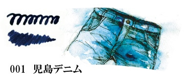 岡山県:児島デニム(うさぎや)